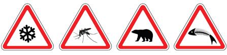 опасности