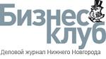 Вертолетная экспедиция «Россия 360» стартовала 9 июля 2013 года