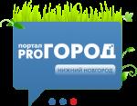 Маршрут уникальной вертолетной экспедиции пройдет через Нижний Новгород