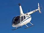 вертолет R66