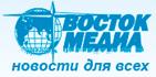 Российские вертолетчики долетели от Педедзе до Камчатки