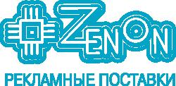 ЗЕНОН-Рекламные поставки