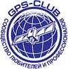 Успешно завершилась уникальная вертолётная геоэкспедиция «Россия 360».
