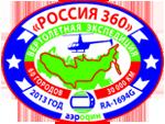 heliex_vesti_logo
