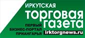 Завершилась экспедиция «Россия 360»