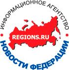Экспедиция «Россия-360» пролетит над Ямалом и приземлится в Надыме