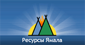 Маршрут уникальной вертолетной экспедиции пройдет через Ямал