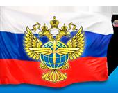 В Росавиации состоялось совещание по подготовке и проведению вертолетной экспедиции «Россия 360»