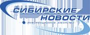 Вертолетная экспедиция «Россия 360» пройдет через Бодайбо, Киренск и Братск