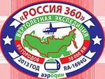 Россия 360