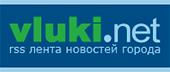 Уникальное путешествие по России на легкомоторном вертолете завершилось в Домодедово