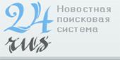На Таймыре высадятся участники вертолетной экспедиции «Россия 360»