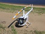 Вертолет может приземлиться на любом пятачке