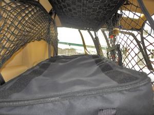 Пространство для рюкзаков