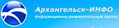 Экипаж вертолетной экспедиции «Россия 360» достиг мыса Челюскин