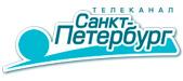 В Петербург прибыли участники воздушной экспедиции «Россия-360»