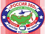 stok_150