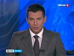 vesti_news