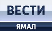 Экспедиция «Россия 360» приземлилась в Новом Уренгое