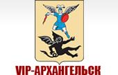 Маршрут вертолетной экспедиции пролетит над Архангельском