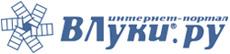 Вертолетная экспедиция «Россия 360» стартовала в Домодедово