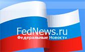 Участники экспедиции «Россия 360» остановились на Камчатке