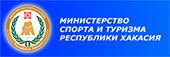 Абакан вошел в маршрут уникальной вертолетной экспедиции«Россия 360»